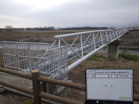 宇曽川水管橋