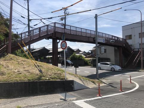 信楽小学校前歩道橋