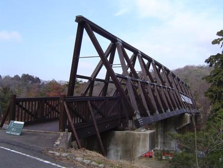 木製歩道橋