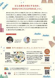 201112_2.jpg
