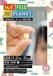 201112_1.jpg