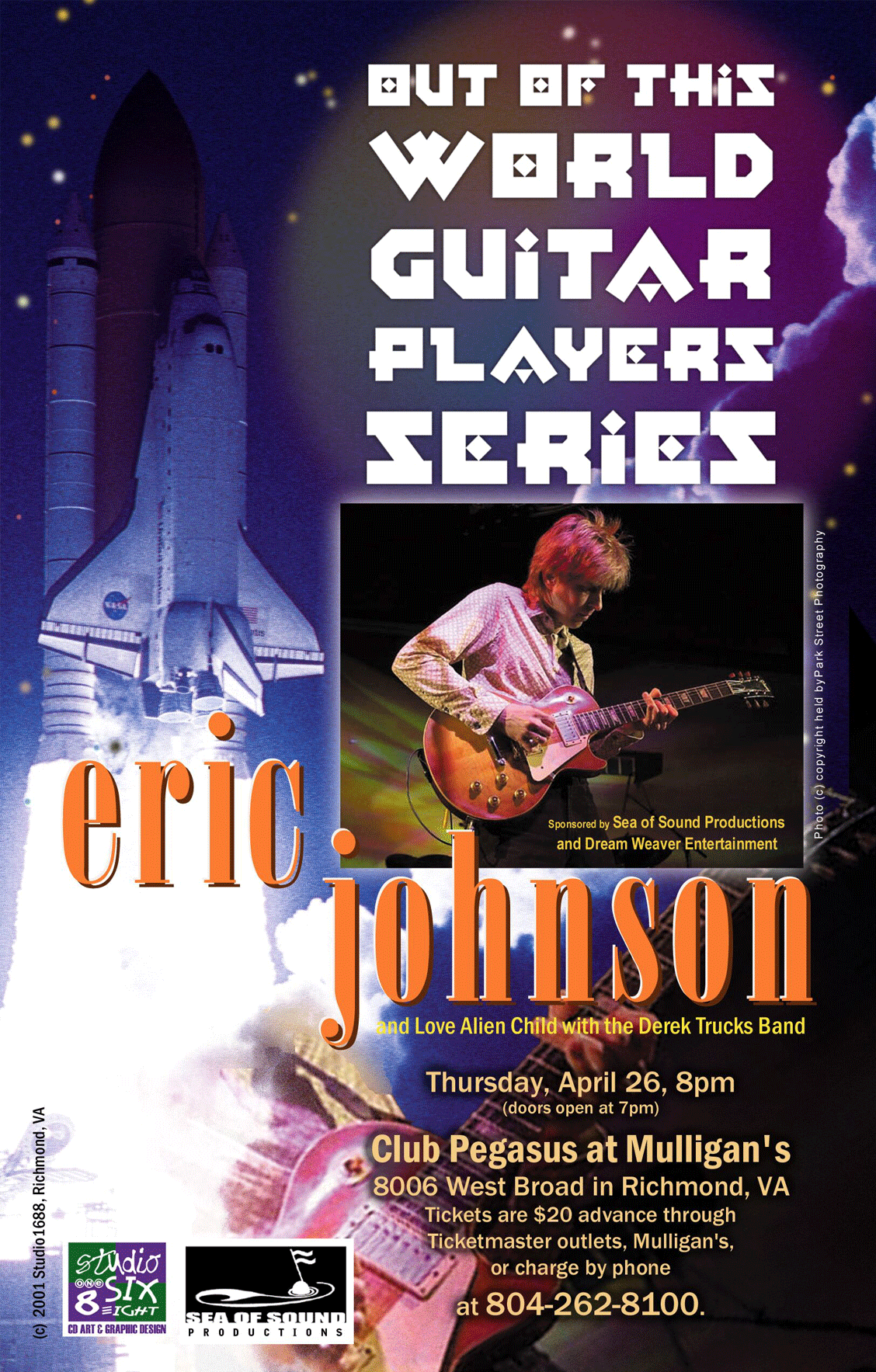 Eric-Johnson