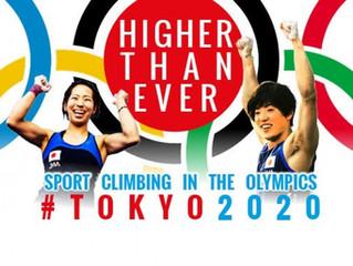 Escalada nas Olimpíadas 2020