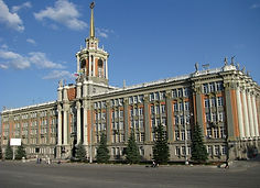 Filming City Hall of Yekaterinburg