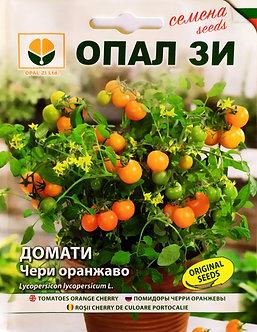 Чери Оранжево - 0.3 гр.