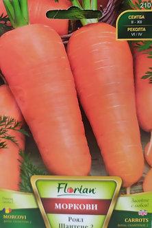 Моркови Роял Шантене - 5 гр.