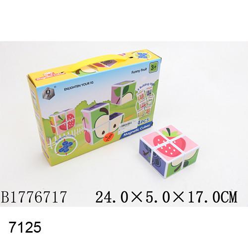 7125.jpg
