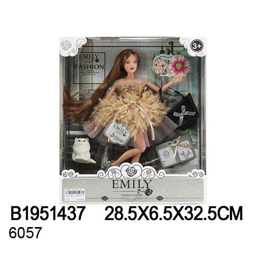 1951437.jpg