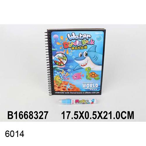 1668327.jpg