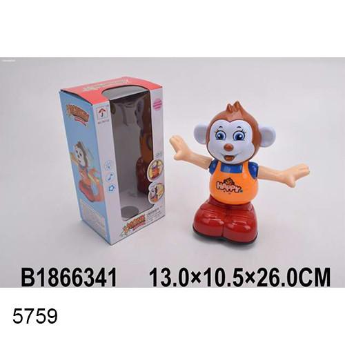 1866341.jpg