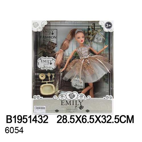 1951432.jpg