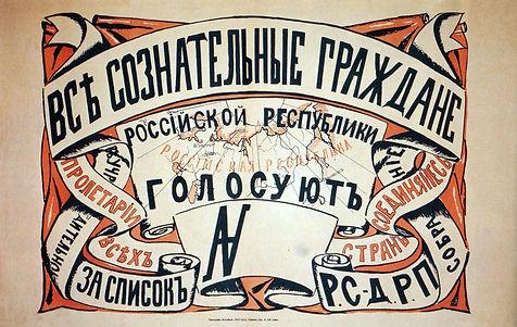 Social Democratic Workers' Party.jpg