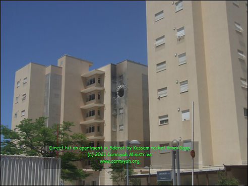 Apartment struck in קקל - border - JPEG.