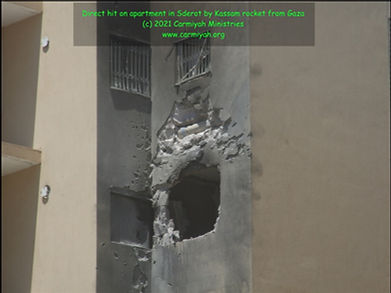 Apartment struck in קקל - border 2 - JPE