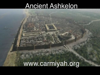 Ancient Ashkelon.JPG
