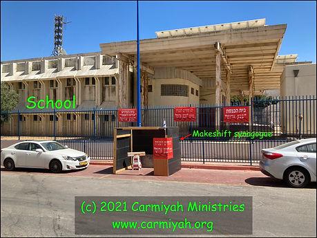 2021-05-15 School & Synagogue in Sderot