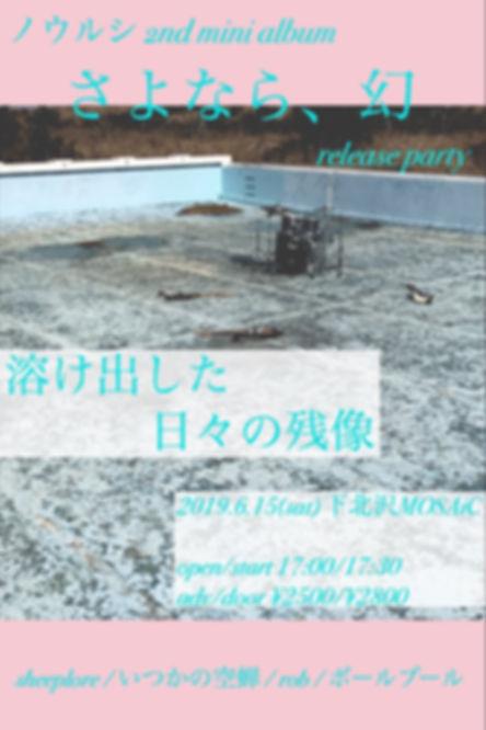 IMG_1A533CAE9D9D-1.jpeg