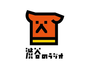 Vo真城めぐみ出演!渋谷のラジオ「渋谷のナイト」