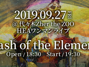 HEAワンマンLIVE 「 Clash of the Elements 」の告知