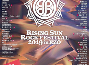 RISING SUN ROCK FESTIVAL 2019 in EZOに出演決定!