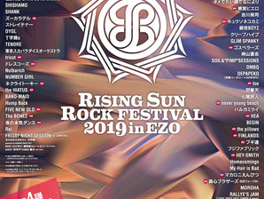 RISING SUN ROCK FESTIVAL 2019 in EZOに出演決定!