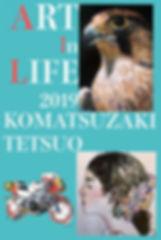 komatsuzaki2019