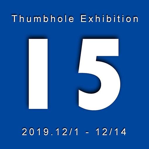 15回サムホール展バナー-min (1).jpg