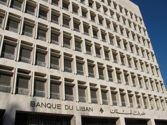 Headlines Tell the Story of Lebanon's Economic Decline