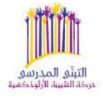 Saint Basil adj logo (1).png