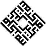 Khayrallah Center adj logo 2.png
