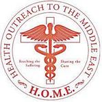 HOME adj logo.png