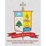 Eparchy Los Angeles adj logo.png