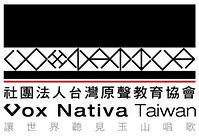社團法人台灣原聲教育協會.jpg