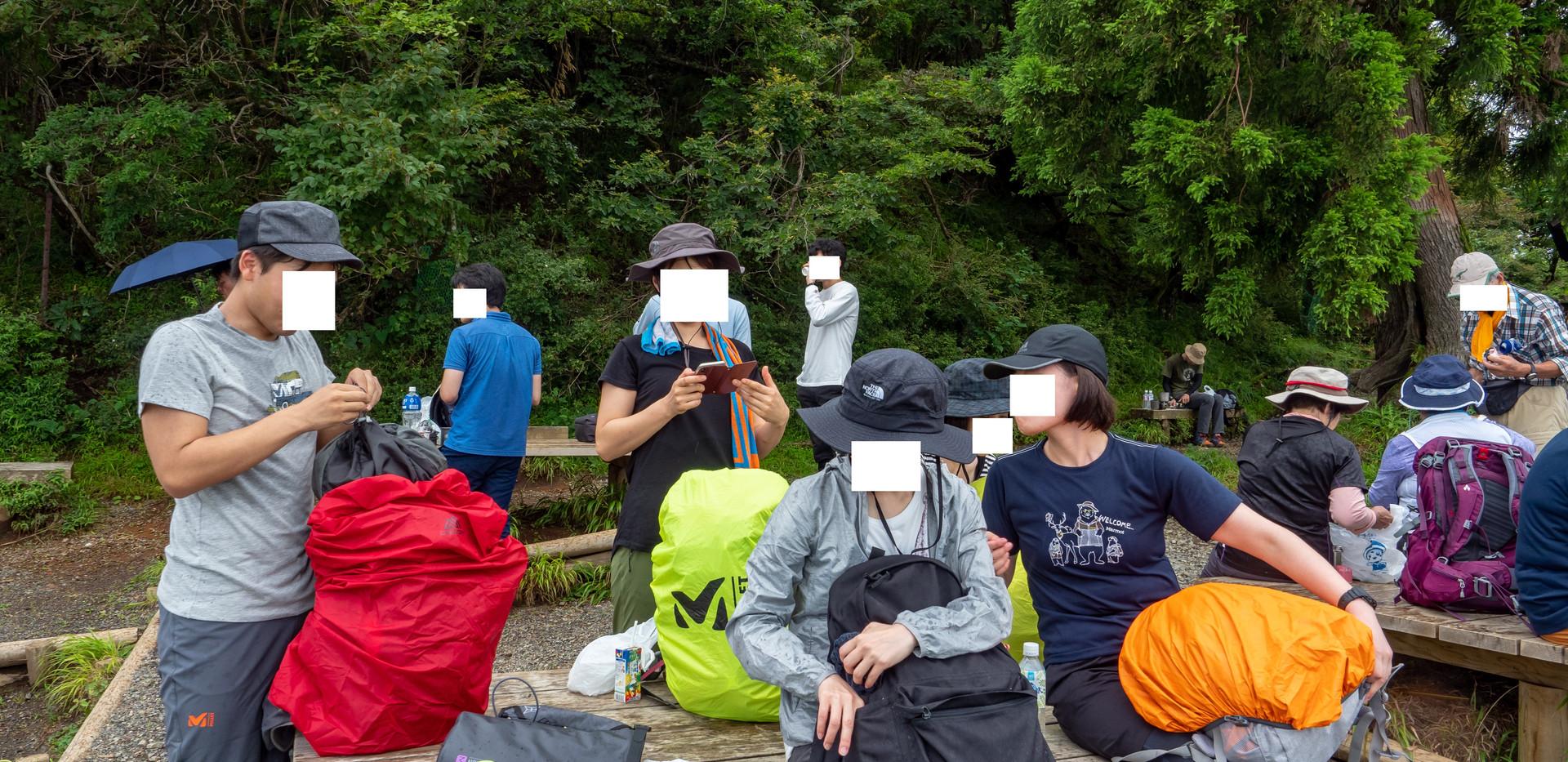2019年‗大山(夏)