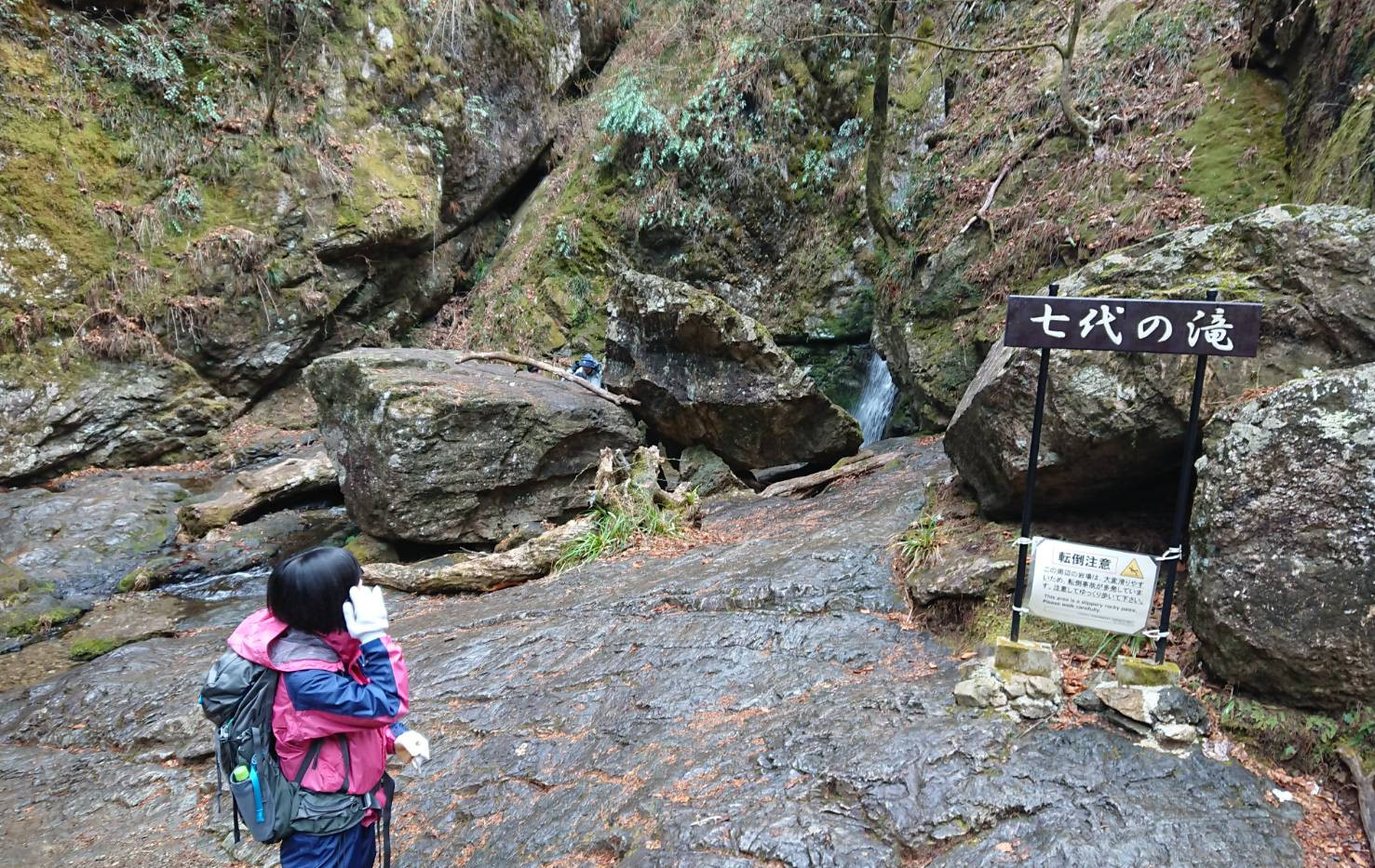 2018年‗御岳山(冬)