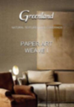 PAPER ART WEAVE I.jpg
