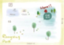 野鵝快閃地圖.jpg
