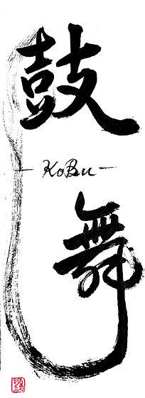 kobu_edited.jpg