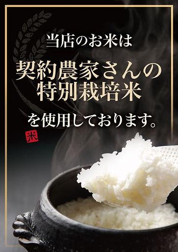 S__3547196.jpg