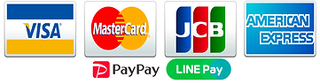 line pay,paypay各種カード利用可.png