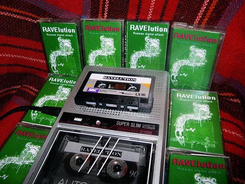 RAVElution (compilation breakcore,, digital hardcore)