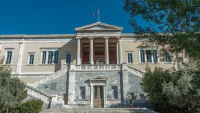 Греческие университеты  - форпосты свободы