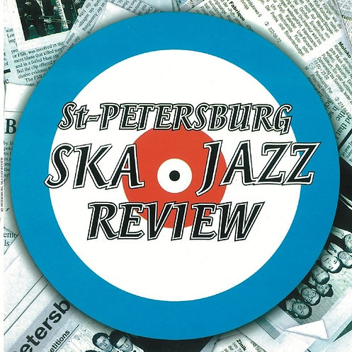 St.Petersburg Ska-Jazz Review - s/t