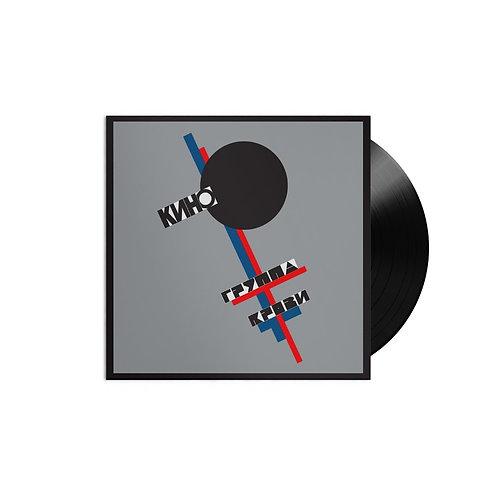 Кино - Группа Крови (LP)