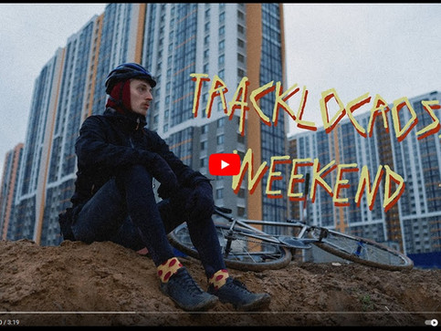 "Video: ""TRACKLOCROSS WEEKEND"""