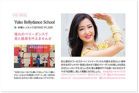 Yuko Bellydance School様.jpg