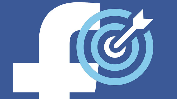 Como fazer remarketing no Facebook?