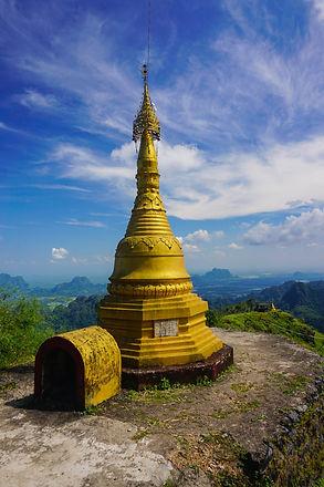 Гора Звегабин, Хпа-Ан, Мьянма