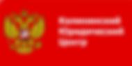 Юристы красногвардейского района