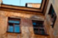 Ветхое жилье - аварийный дом